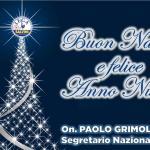 Tanti auguri di buone feste e buon santo Natale a tutto il grande popolo della Lega e a tutti gli italiani. Un abbraccio a ognuno di voi e alla vostra famiglia. Auguri a tutti